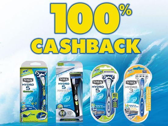 cashback-schick