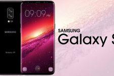 win-samsung-galaxy-s9