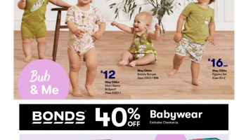 BIG W Catalogue – From Thu 30 Jul to Wed 12 Aug 2020
