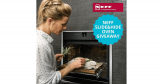 Try to WIN a NEFF Slide&Hide Electric Built-In Oven Now