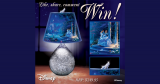 Try to WIN a Cindrella Dancing in the Starlight Lamp