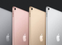 Win an iPad 7th Gen 10.2″